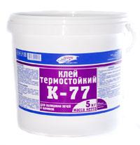 Гидроизоляция эталон в красноярске 0 в одессе мастика морозостойкая битумн