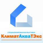 новость№4